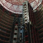 El James R. Thompson Center