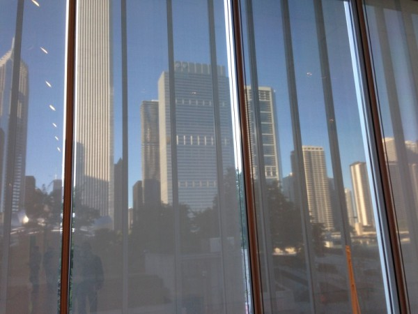 Rascacielos desde el Art Institute